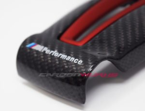 BMW M Performance Carbon Fibre Wheel Trim