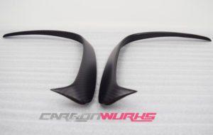 Mercedes A class Carbon Fibre Rear Bumper Flicks/Spoiler